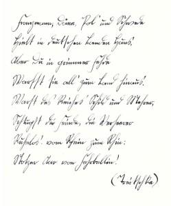 Treitschke Gedicht Kurrent